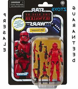 *PRESALE Star Wars Vintage Collection SITH TROOPER ARMORY PA